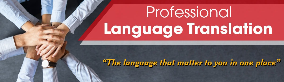 Professional Language Translation